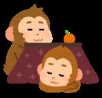eto_saru_kotatsu[1]