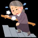 kaidan_taihen_obaasan[1]